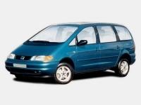 SEAT Alhambra 1996-2000