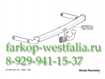 317063600001 ТСУ для Skoda Roomster 2006-