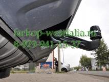 321736600001 ТСУ для  Porsche Cayenne 12/2002-