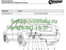 320400300113 Оригинальная электрика на Volvo S80 07/2006-