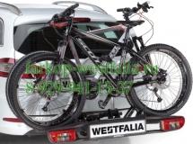 350030600001 Велобагажник все а/м Portilo - велобагажник для 2-х велосипедов