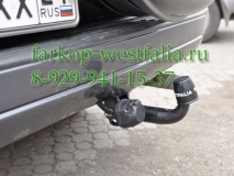 335294600001 ТСУ для Toyota Land Cruiser Prado 2003-