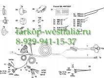 321600300107 Оригинальная электрика на Skoda
