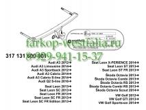 317131600001 ТСУ для AUDI A3 Sportback 2012-