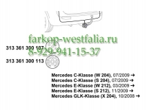 313361300113 Оригинальная электрика на MB GLK-Klasse X204 2008-