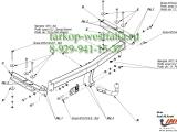 A/008 Фаркоп на AUDI A6 тип кузова Седан/Универсал 04/97-03/05