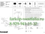 022-821 Фаркоп на Toyota Avensis 1997-2003 Wagon