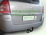 O104-A Фаркоп на Opel Zafira A 1999-2005