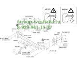 454500 Фаркоп на Opel Zafira B 2005-2012