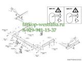 552700 Фаркоп на Opel Zafira Tourer C 2012-