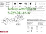 031-564 Фаркоп на Toyota Avensis 2003-2009 Sedan