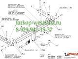 A/012 Фаркоп на AUDI A6 тип кузова Cедан, Quattro 2004-2011;Универсал 2005-2011