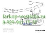 305269600001 Фаркоп на AUDI A6 тип кузова 2004-2011