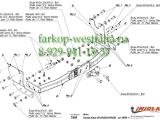 T/009 Фаркоп на Toyota Hiace 1995-2005
