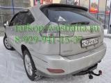 3041-A Фаркоп на Toyota Highlander  2003-2010