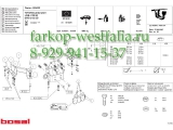 033-422 Фаркоп на  Toyota Land Cruiser  120
