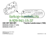 335397600001 Фаркоп на Toyota Land Cruiser 150 (без шара)