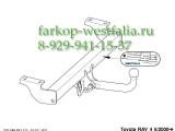 335246600001 Фаркоп на Toyota RAV4 2000-2006