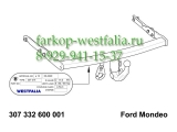 307332600001 ТСУ для Ford Mondeo тип кузова седан 4 дв. 06/2007-12/2014