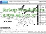 12.1608.31 ТСУ для Ford Ranger под квадрат 50х50  1999-2012