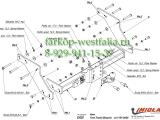 E/029 ТСУ для Ford Transit шасси 11/91-04/00