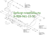 3964-A ТСУ для Ford Tourneo Connect/Transit Connect тип кузова минивэн 2002-