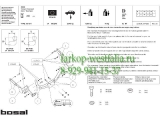 031-311 ТСУ для Ford Tourneo Connect/Transit Connect 2002-