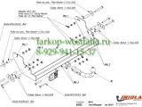 E/022 ТСУ для Ford WindStar тип кузова минивэн 1995-1998