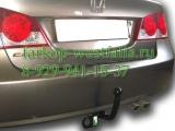 H103-A ТСУ для Honda Civic тип кузова седан 2012-