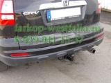 338094600001 ТСУ для Honda CR-V 2007-2013