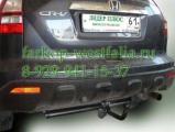 H101-A ТСУ для Honda CR-V 2006-2013