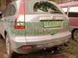 5531-A ТСУ для Honda CR-V 2007-2012