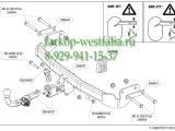 538300 ТСУ для Jeep Compass MK 2011-