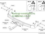 545400 ТСУ для Jeep Compass MK 2011-