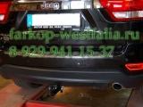 342184600001 ТСУ для Jeep Grand Cherokee WK2 2010-