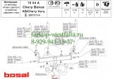 7604-A Фаркоп на Chery Bonus тип кузова хэтчбек 2011-