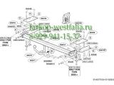 403700 ТСУ для Kia Carens 2001-2006