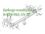 031-651 ТСУ для Kia Carens ll 2002-