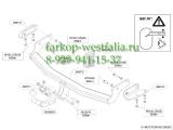 483700 ТСУ для Kia Carens (FG) 2006-