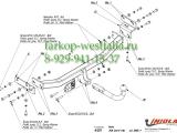 K/021 ТСУ для Kia Ceed тип кузова хетчбек 2006-2012