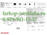 044-091 ТСУ для Kia Ceed тип кузова хэтчбек 5 дв. 2007-2012