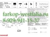 044-094 ТСУ для Kia Ceed тип кузова хэтчбек 5 дв. 2007-2012