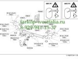 498600 ТСУ для Kia Ceed тип кузова универсал 2007- 2012