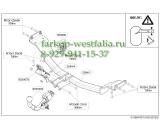558400 ТСУ для Kia Ceed тип кузова хэтчбек 2012-