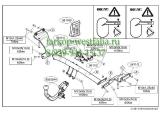 561100 ТСУ для  Kia Ceed тип кузова универсал 2012-