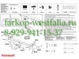 033-361 ТСУ для Kia Cerato тип кузова хэтчбек/универсал 2004-