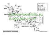 358800 ТСУ для Kia Magentis 2001-2006