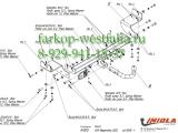 K/025 ТСУ для Kia Magentis 2006-