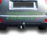 K118-A ТСУ для Kia Mohave 2009-