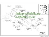 557600 ТСУ для Kia Optima 2012-